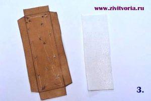 кожа и флизелин