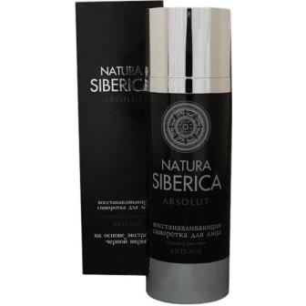 Natura Siberica Absolut крем для лица 50+