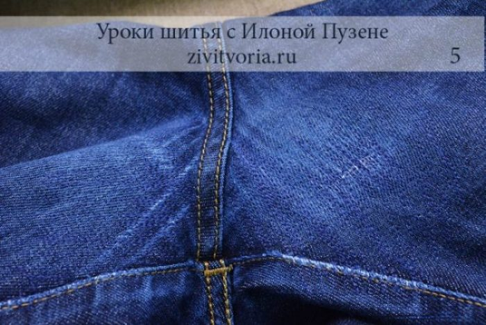 Как починить джинсы протертые между ног | Блог Илоны Пузене