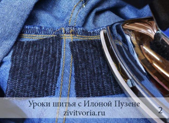 Как зашить дырки на джинсах между ног | Блог Илоны Пузене