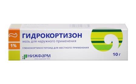 аптечная мазь гидрокорнизон
