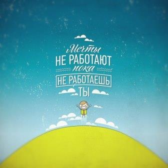 рисунок - человек стоит на земном шаре
