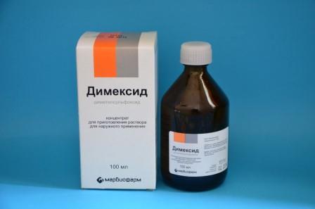 аптечное средство димексид