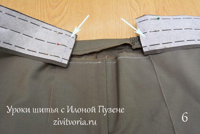 Как увеличить размер брюк / Блог Илоны Пузене