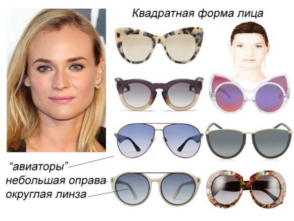 очки для квадратной формы лица