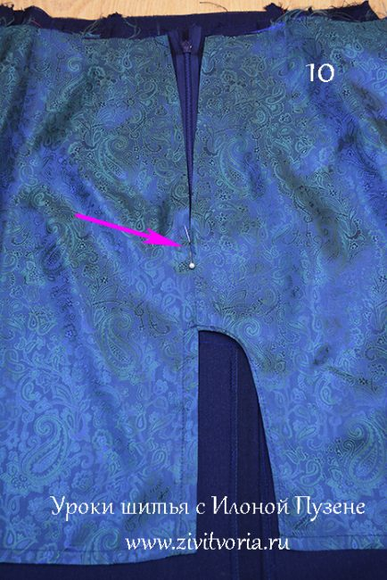 Как правильно вшить потайную молнию в юбку 2 | Блог Илоны Пузене