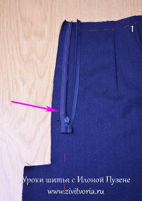 Как вшить потайную молнию в юбку / Блог Илоны Пузене