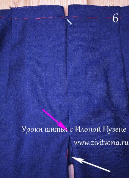 Как вшить потайную молнию в юбку 1 | Блог Илоны Пузене
