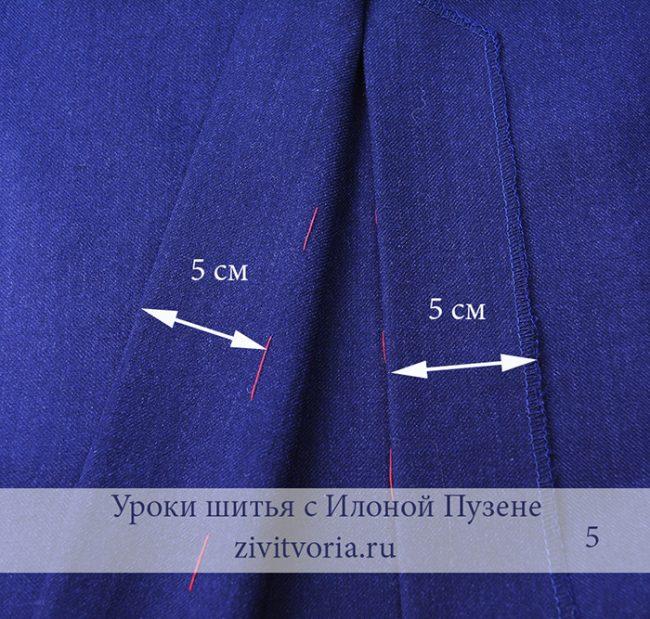 Как сделать шлицу на юбке | Блог Илоны Пузене