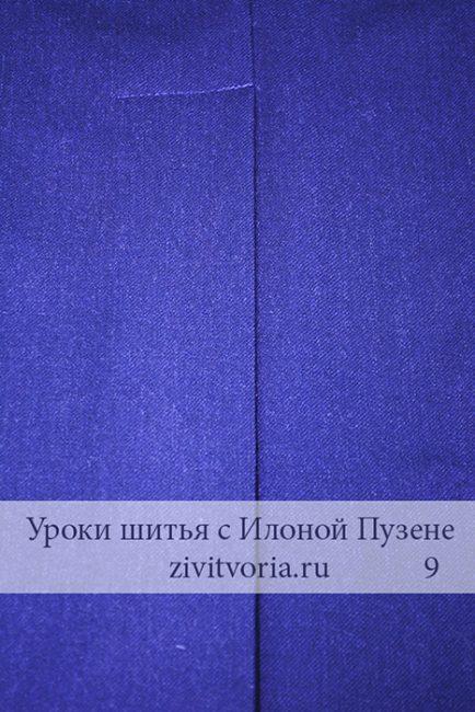 Шлица на юбке обработка пошагово 1 | Блог Илоны Пузене