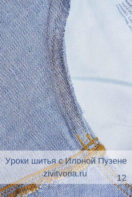 Как ушить джинсы в поясе | Блог Илоны Пузене
