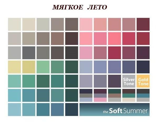 цветовая палитра для мягкого лета