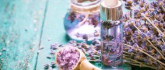 эфирные масла и соль