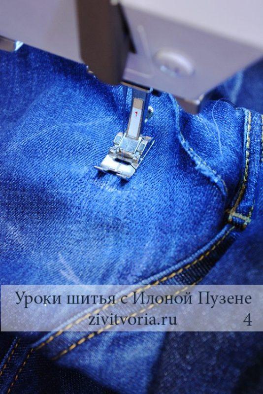 Ремонт джинсов между ног своими руками | Блог Илоны Пузене