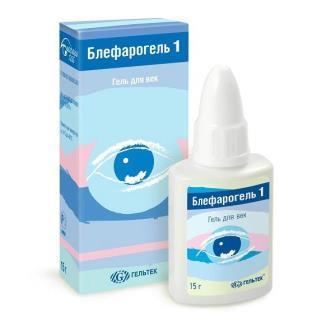 аптечный препарат блефарогель