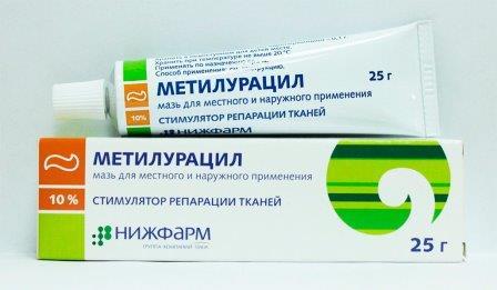 аптечная мазь метилурацил