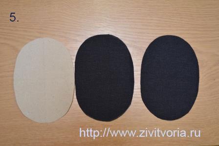 выкройка и заплатки овальной формы