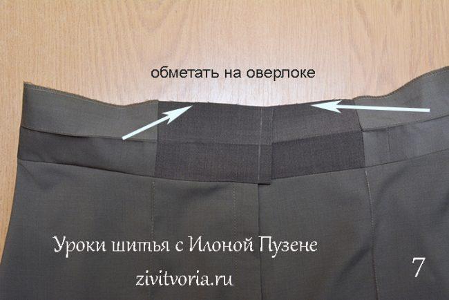 Как увеличить брюки в бедрах и талии / Блог Илоны Пузене