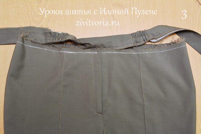 Перешить одежду своими руками / Блог Илоны Пузене