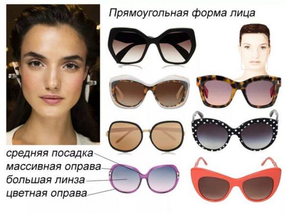 девушка с прямоугольной формой лица и подходящие ей очки