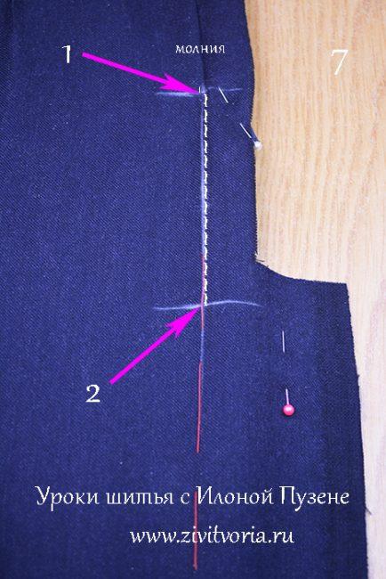 Как вшить молнию в юбку 1 | Блог Илоны Пузене