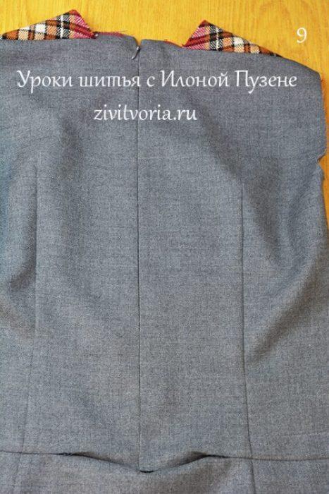 Как вшить потайную молнию в платье | Блог Илоны Пузене