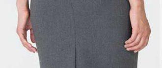 шлица +на юбке обработка пошагово | Блог Илоны Пузене