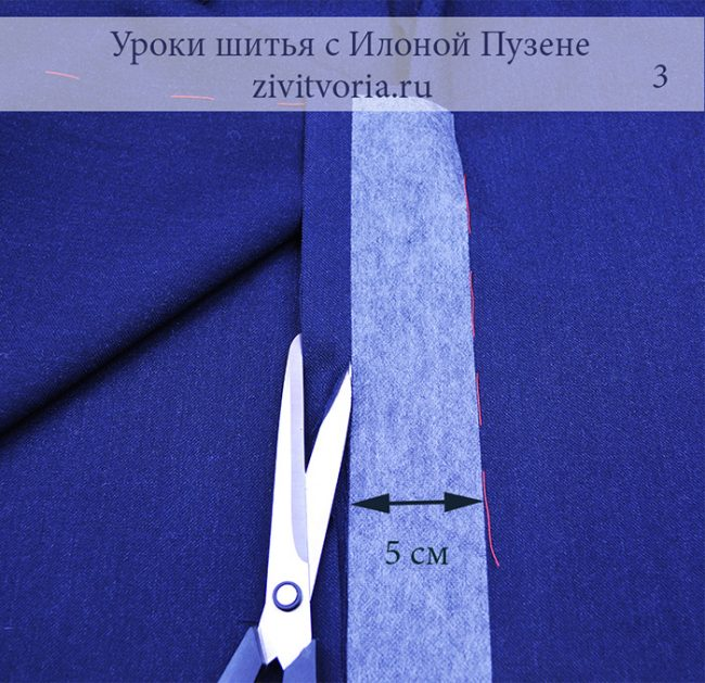Обработка шлицы на юбке | Блог Илоны Пузене