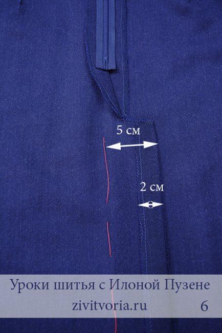 Обработка шлицы с подкладом на юбке | Блог Илоны Пузене