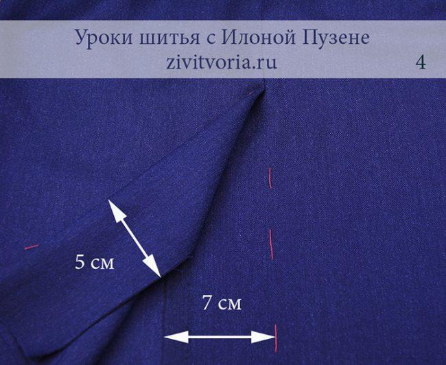 Шлица на юбке обработка пошагово | Блог Илоны Пузене