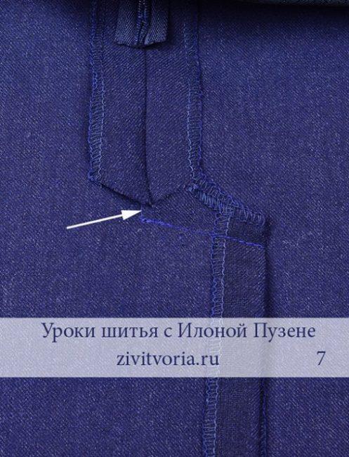 Шлица на юбке обработка пошагово 2 | Блог Илоны Пузене