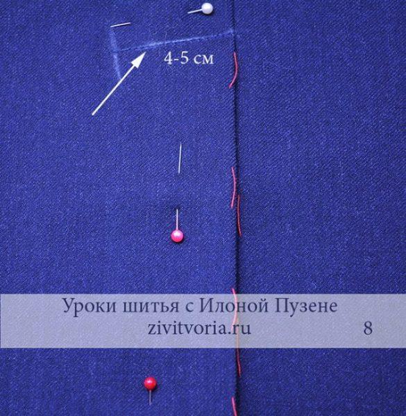 Шлица на юбке обработка пошагово | Блог Илона Пузене